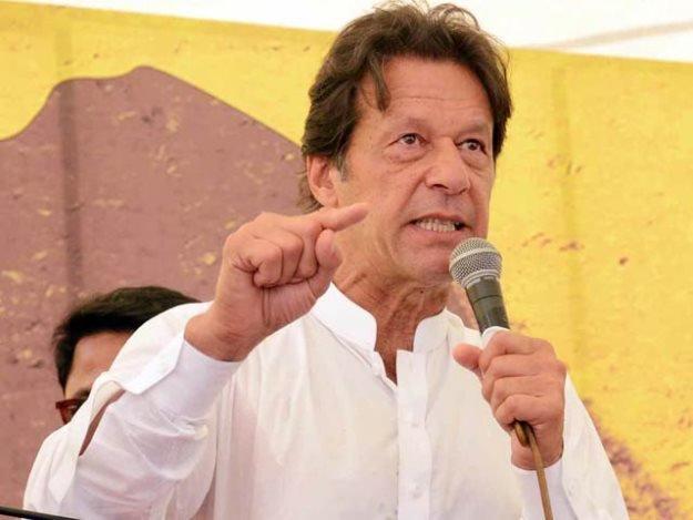 عمران خان نے زرداری کو بھٹو خاندان کا کیپٹن صفدر قرار دیدیا
