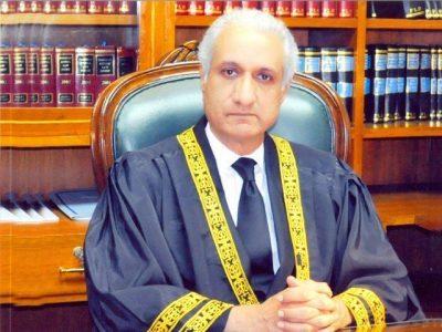 Justice Ejaz Al Ahsan