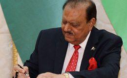 صدر نے سپریم اور پشاور ہائی کورٹ کے دائرہ کار کو فاٹا تک بڑھانے کی منظوری دیدی