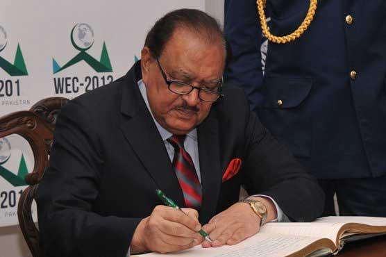 صدر مملکت نے ٹیکس ایمنسٹی سکیم کا آرڈیننس جاری کر دیا