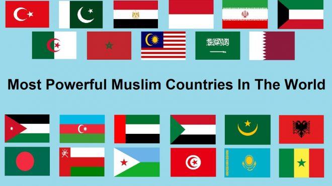 مسلمان ممالک کی اقوام متحدہ
