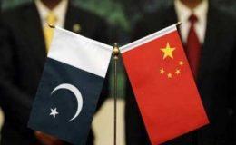 اقتصادی راہداری منصوبہ کی وجہ سے چینی سرمایہ کاری میں اضافہ