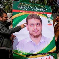 Palestinian Scientist Murder