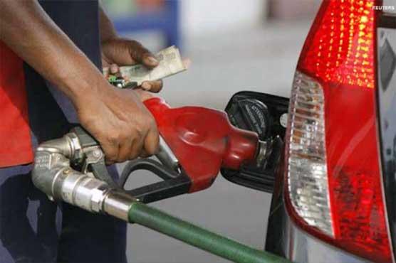 پٹرولیم مصنوعات کی قیمتوں میں کمی کا اعلان