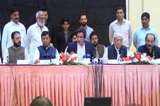 مسلم لیگ ن کے 8 ارکان اسمبلی کا مستعفی ہونے کا اعلان