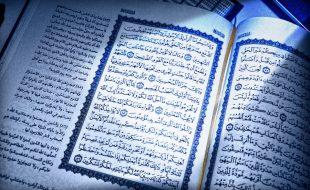 پارہ: الم 1 سورةالبقرة مدنیہ  رکوع نمبر 12 آیت نمبر 97 سے 103