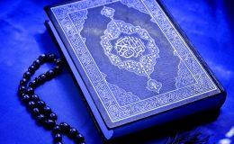 ام القرآن