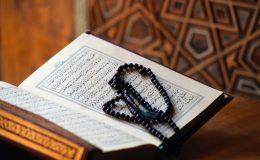 ترتیب سے روزانہ قرآن