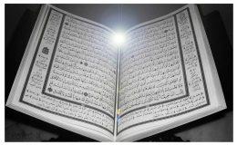 ترجمان القرآن  الم 1 سورةالبقرة مدنیہ رکوع  4 آیت نمبر 30 سے 39