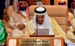 امریکی سفارتخانہ مقبوضہ بیت المقدس منتقل کرنے کا فیصلہ مسترد کرتے ہیں، شاہ سلمان