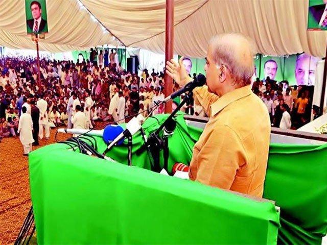 عمران خان کی سیاست کو ہمیشہ کے لیے دفن کر دیں گے، شہباز شریف