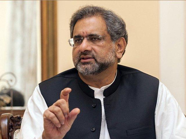 وزیر اعظم اور سیاسی رہنماؤں کی جسٹس اعجاز کے گھر پر فائرنگ کی مذمت