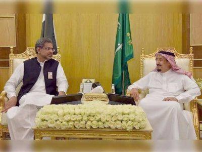Shahid Khaqan Abbasi - Shah Salman Meeting