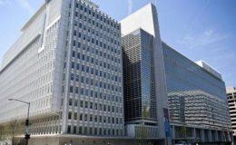 پاکستان میں مارگیج قرضوں کی تعداد کم ہے، ورلڈ بینک