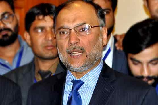 نارروال: وزیرِ داخلہ احسن اقبال پر قاتلانہ حملہ، گولی لگنے سے زخمی