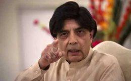 محاذ آرائی سے پارٹی کو ہی نہیں ملک کو شدید نقصان کا اندیشہ ہے۔ چوہدری نثار علی خان