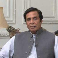 Chaudhry Parvez Elahi