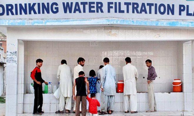 صاف پانی ایک عظیم نعمت