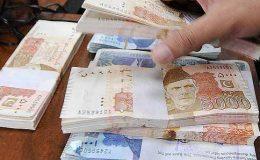 بجٹ خسارہ جی ڈی پی کے 4.3 فیصد تک پہنچ گیا، 1480 ارب کے قرضے لئے گئے