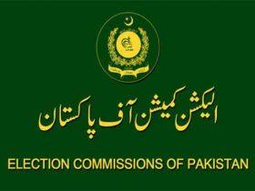 عام انتخابات: الیکشن کمیشن نے 24 سے 27 جولائی کی تاریخیں تجویز کر دیں