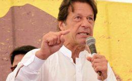 اقتدار سنبھالنے والے کو مسائل میں گھرا پاکستان ملے گا، عمران خان
