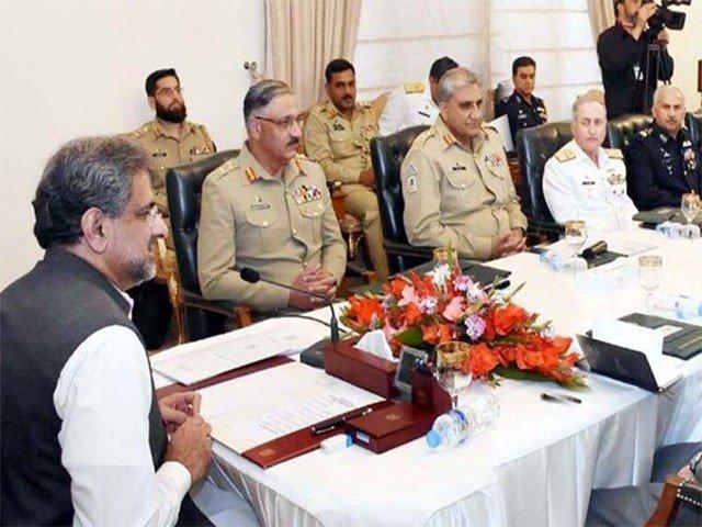 قومی سلامتی کمیٹی کا ممبئی حملوں سے متعلق نواز شریف کا بیان مسترد