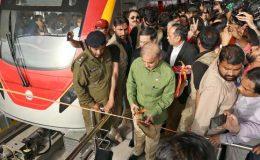 لاہور میں اورنج ٹرین کی آزمائشی سروس کا آغاز