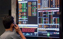 حصص مارکیٹ پر مندی کے سائے مزید گہرے، 50 ارب کا نقصان