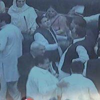 Punjab Assembly Members