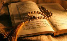 پارہ: الم 1 سورةالبقرة مدنیہ رکوع نمبر 7 آیت مبارکہ 60 سے 61