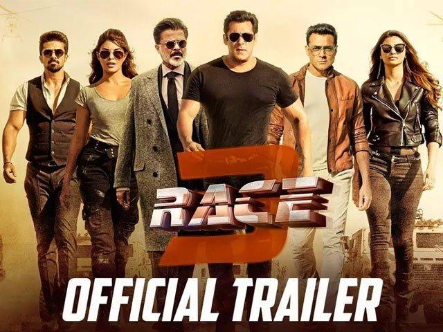 سلمان خان کی ایکشن فلم 'ریس تھری' کا ٹریلر جاری