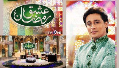 Sahir Lodhi - Ishq-e-Ramzan