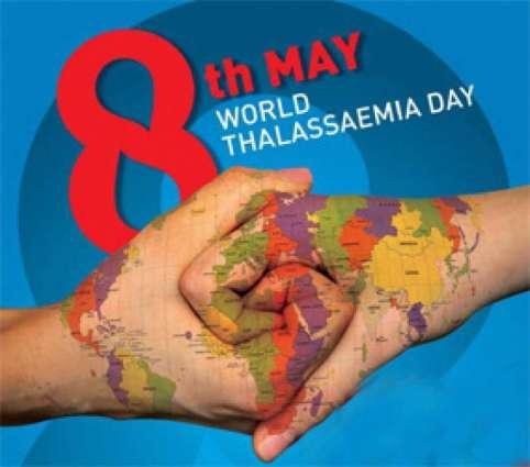 تھیلیسیمیاء کا عالمی دن اور پاکستان