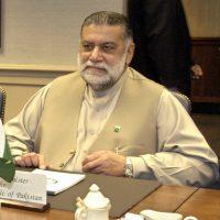 Zafarullah Jamali