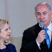 Benamen Netanyahu