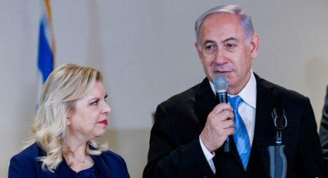 اسرائیلی وزیر اعظم کی اہلیہ کے خلاف فراڈ کے الزامات عائد