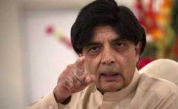 پارٹی آئین میں قائد کا کوئی عہدہ نہیں، چودھری نثار