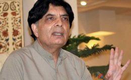 چوہدری نثار کا آزاد حیثیت میں الیکشن میں حصہ لینے کا اعلان