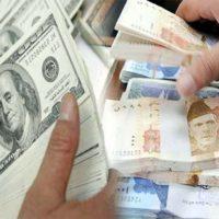 Dollar Bonds