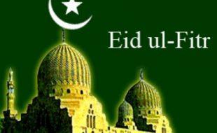 عید الفطر کے ثقافتی نام