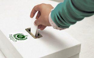 عام انتخابات ۔۔پنجاب پر رائج پھر '' ن'' لیگ کا ہو گا