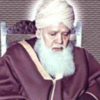 Ghazali-e-Zaman Hazrat Allama Syed Ahmed Saeed Kazmi