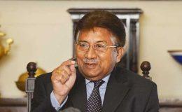 پرویز مشرف کمانڈو ہیں تو آ کر دکھائیں، چیف جسٹس