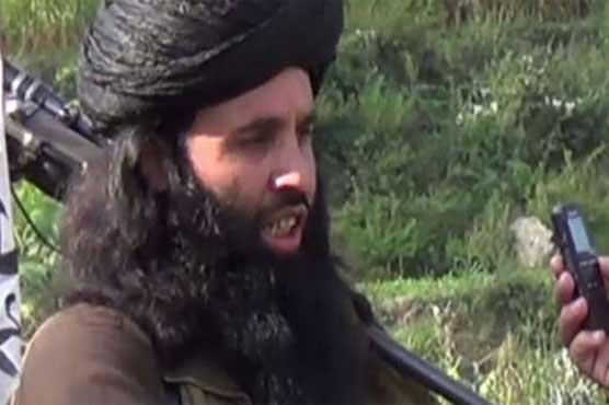 کنڑ میں ڈرون حملہ، ملا فضل اللہ کے مارے جانے کی غیر مصدقہ اطلاعات