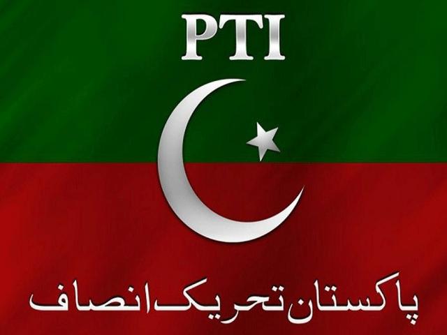 تحریک انصاف نے قومی و صوبائی اسمبلیوں کے امیدواروں کی فہرست جاری کر دی
