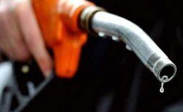 پیٹرول کی قیمت میں 4 روپے 26 پیسے اضافہ کر دیا گیا