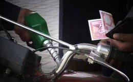 حکومت نے عید سے قبل پٹرولیم مصنوعات کی قیمتوں میں اضافہ کر دیا