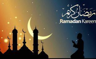 رمضان کا الوداعی پیغام