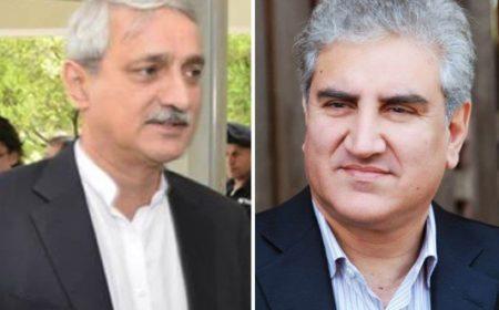 شاہ محمود قریشی اور جہانگیر ترین کی ایک دوسرے پر لفظی گولہ باری