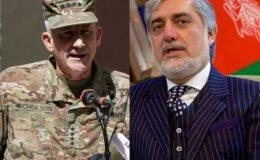 افغان حکومت نے امریکا کے طالبان سے براہ راست مذاکرات کے فیصلے کو مسترد کر دیا